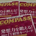 【COMPASS】