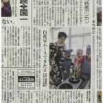 【温根湯小学校生徒と白花豆むーす作りました(^^)/】